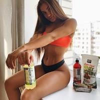 Otwieram butelkę by zobaczyć dno.  Napoje na każdą okazję fitnessową ( i nie tylko :) )  Przedwysiłkowe przygotowanie: karniaki energetyczne , okołotreningowe dyskusje o tkance tłuszczowej, głębsze z l- karnityną,  potreningowe toasty białkowe. |  Sprawdź naszą ofertę ! https://www.e-forma.pl/jolisearch?s=QNT+NAP%C3%93J
